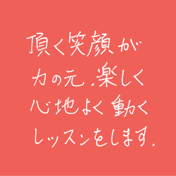 Message from Tamaki
